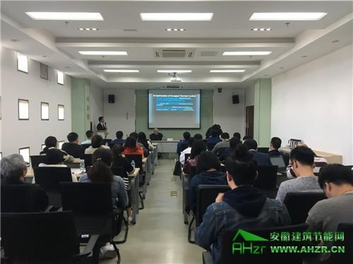 """上海闵行区:成功举办""""智慧建筑与建筑节能技术""""专题讲座"""